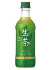 生茶525ml・午後の紅茶(ストレート・レモン・ミルク)500ml 1,491円(税込)