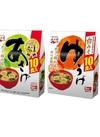 生みそ汁 徳用 (あさげ・ゆうげ) 182円(税込)