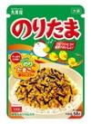 のりたま大袋 171円(税込)