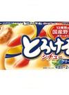とろけるシチュークリーム 106円(税込)