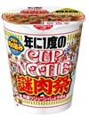 カップヌードル ビッグ 謎肉祭 213円(税込)