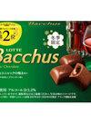 バッカス 170円(税込)