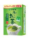 おーいお茶ティーバッグ 緑茶 214円(税込)