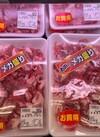 豚肉小間切れ 105円(税込)