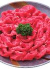 宮崎牛もも肉すき焼用 1,598円(税込)
