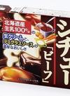 北海道シチュー(ビーフ) 193円(税込)