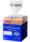ロイヤルブレッド 138円(税込)