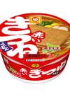・赤いきつねうどん北海道・緑のたぬき天そば北海道 149円(税込)