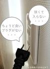 ☆L型プラグアダプター☆ 110円(税込)