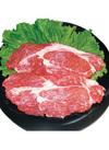 アンガスブラック牛肩ロースステーキ 30%引