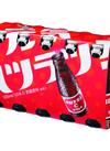 オロナミンC 645円(税込)