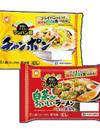ワンパン麺白菜ラーメン 138円(税込)