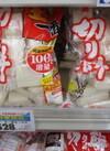生一番きりもち 571円(税込)