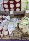 カスタードケーキ 3種 129円(税込)