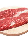 牛肉厚切りステーキ用(肩ロース) 214円(税込)