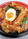 とろとろ玉子のお月見鶏天丼 410円(税込)
