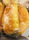 はちみつバターパン 3コ 213円(税込)