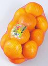 肥のさやか大袋(約1.4kg) 861円(税込)