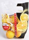 早味かん(小粒) 321円(税込)