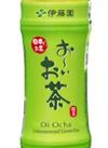 おーいお茶 緑茶 84円(税込)