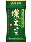 おーいお茶 濃い茶 84円(税込)