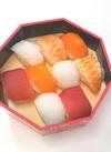 てまり寿司 735円(税込)