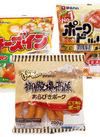 ポークビッツ/チーズインウインナー/御殿場高原 あらびきポークソーセージ 246円(税込)