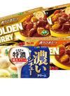 ゴールデンカレー甘口・中辛・辛口各5~6皿分 171円(税込)