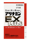 アリナミンEXプラス 5,258円(税込)