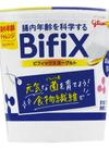 ビフィックスヨーグルト プレーンタイプ 105円(税込)