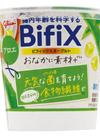 ビフィックスヨーグルト おなかに素材+タイプ 149円(税込)