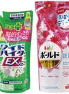ボールド 液体 詰替/ワイドハイターEXパワー 詰替 162円(税込)