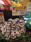 黒にんにく 387円(税込)