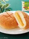 苫前町産かぼちゃクリームパン 118円(税込)