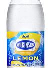 ウイルキンソンタンサンレモン 74円(税込)