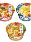 麺職人 92円(税込)