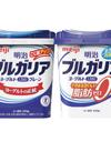 ブルガリアヨーグルト (プレーン/脂肪0%) 129円(税込)