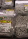 釜揚しらす(無凍結) 321円(税込)