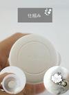 ☆洗剤が入るキッチンブラシ&ネットスポンジロングタイプ☆ 110円(税込)