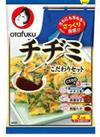 こだわりセット たこ焼き・チヂミ 148円(税込)