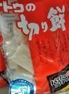 サトウの切り餅 パリッとスリット 429円(税込)