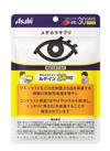 アサヒ メヂカラサプリ 1,166円(税込)