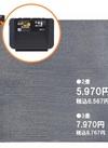 ホットカーペット2畳本体 VWU2015 6,567円(税込)