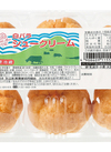 白バラシュークリーム 247円(税込)
