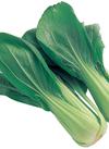 有機野菜 ミニチンゲン菜 171円(税込)
