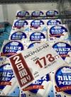 カルピスアイスバー 192円(税込)