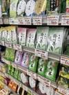 日本茶・中国茶・紅茶2割引 20%引
