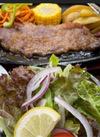 若松レトロ食堂 『ステーキセット180g』土日限定200円引き!! 1,780円(税込)