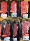 千葉県産4等級 牛サーロインステーキ 863円(税込)