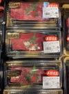 黒毛和牛赤身モモ柵 410円(税込)